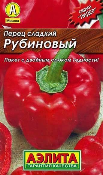 Отличительные характеристики сорта сладкого перца гогошары и особенности его выращивания