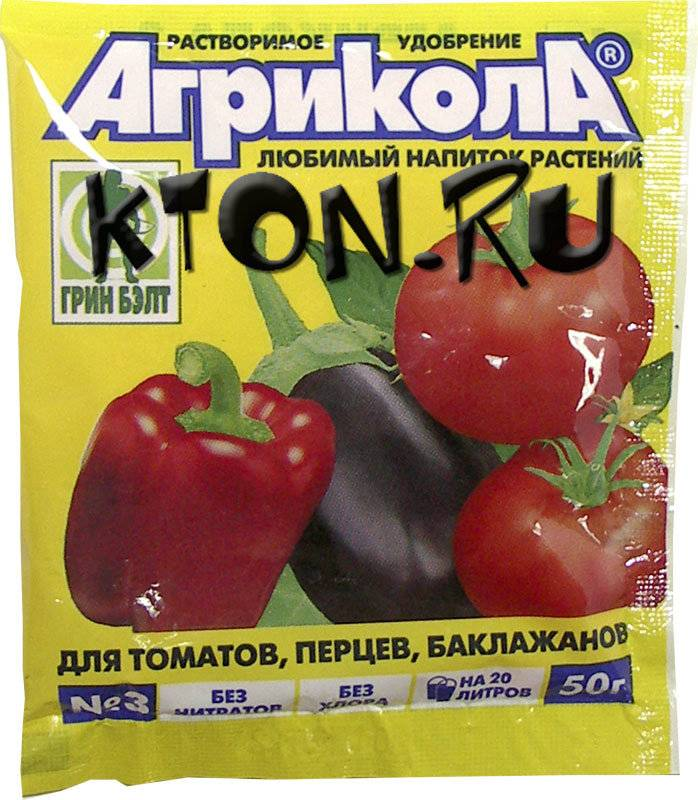 Удобрение баклажанов, перцев и томатов препаратом агрикола 3 - мыдачники