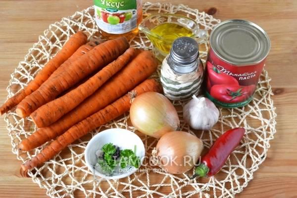 Икра из помидоров и моркови и лука: 8 пошаговых рецептов приготовления на зиму