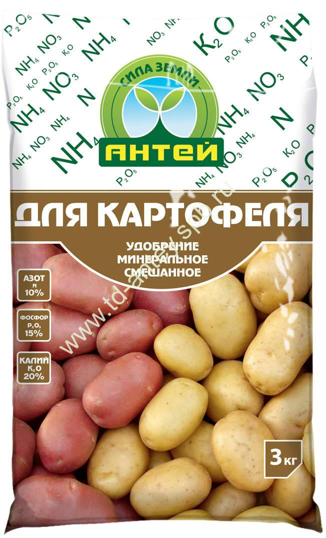 ᐉ мочевина и селитра для картофеля: инструкция и нормы внесения - roza-zanoza.ru