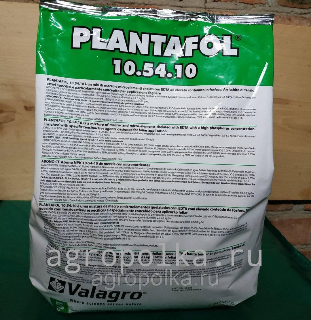 """Средство """"плантафол"""": отзывы и инструкция"""