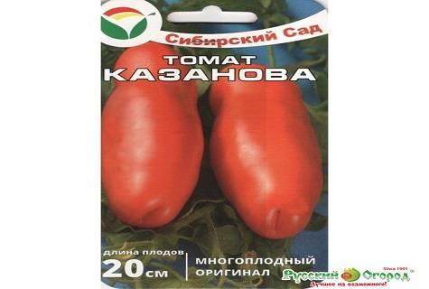 Томат «казанова» — высокоурожайный сорт