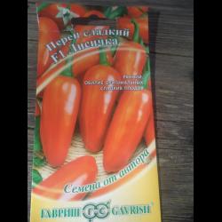 Перец лисичка f1: характеристика и описание сладкого сорта, отзывы кто сажал об урожайности, фото семян от производителя гавриш, высота куста