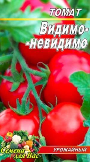 Интересные особенности томатов сорта видимо-невидимо