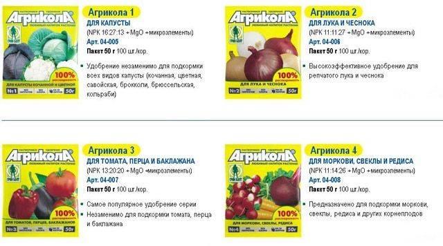 Описание препарата агрикола для томатов