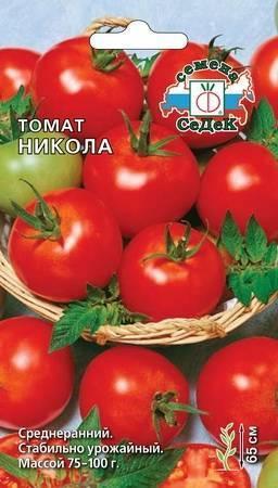 Проверенный временем томат никола — подробное описание, секреты выращивания, отзывы