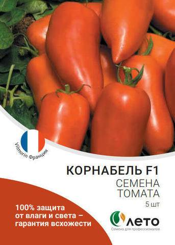 Томат корнабель: характеристика, описание сорта с фото и видео, отзывы, урожайность
