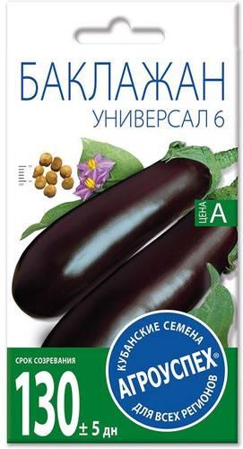 Баклажаны универсал 6: описание сорта и нюансы выращивания | домсадовника