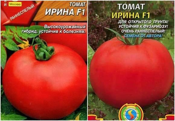 Томат ирина f1 отзывы опытных огородников, фото, описание