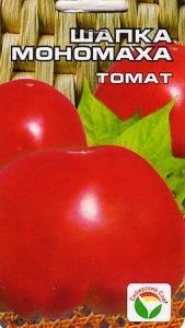 Томат шапка мономаха: отзывы, фото готового урожая, преимущества и недостатки сорта, советы по его правильному выращиванию