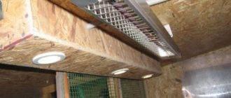 Обогрев курятника зимой ик лампами: как правильно обогреть курятник
