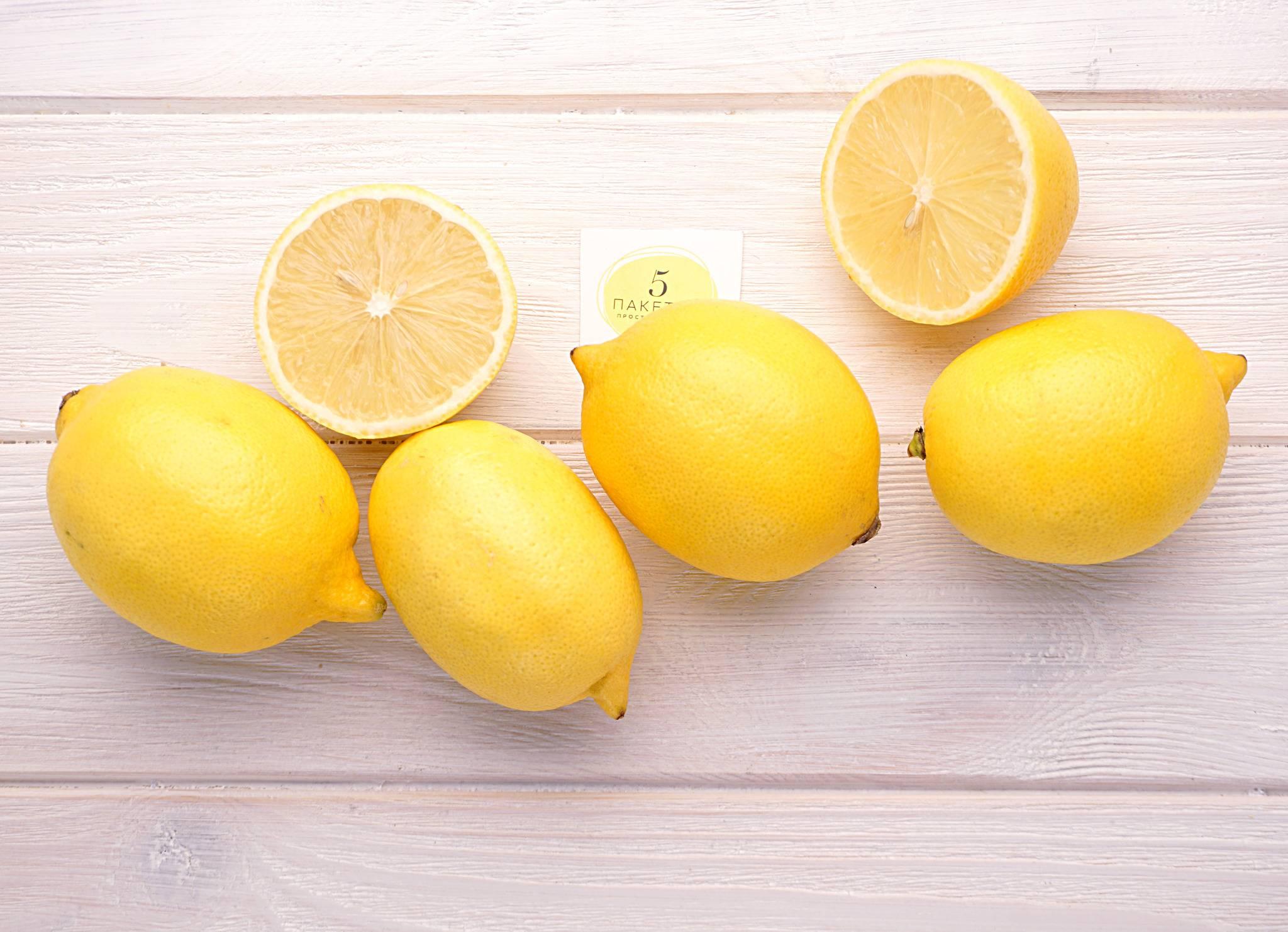 Лимон при гипертонии и атеросклерозе | мамины шпаргалочки