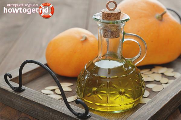 Тыквенное масло: польза и вред его применения