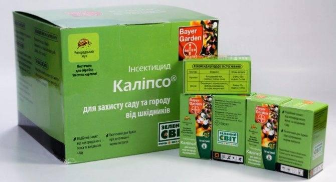 Инсектицид калипсо: инструкция по применению, нормы расхода