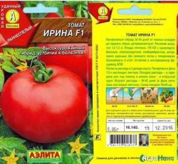 Томат иришка: отзывы, фото, урожайность, описание и характеристика   tomatland.ru