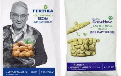 Мочевина (карбамид): удобрение для различных культур в вашем саду и огороде