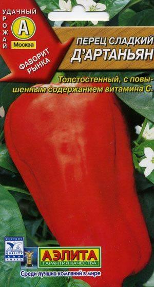 Перец рамиро: описание, выращивание сладкого перца