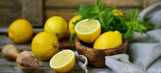 Таблица содержания витамина с в продуктах питания