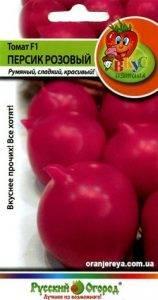 Описание необычного томата персик и особенности выращивания сорта. томат персик: характеристика и описание сорта, фото, отзывы