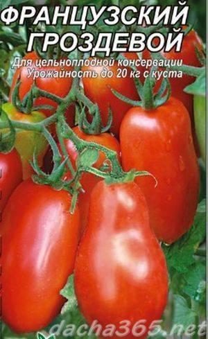Томат французский гроздевой: описание и характеристика сорта, фото, отзывы, урожайность, видео