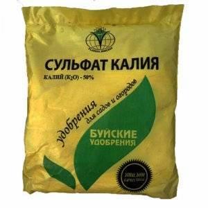 Удобрение сульфат калия: применение на огороде, состав и что это такое - почва.нет