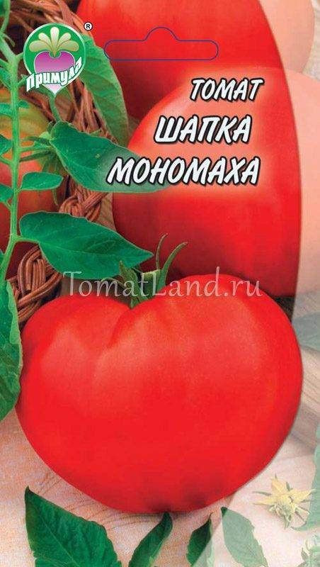Томат шапка мономаха: описание и характеристика сорта, фото, отзывы, урожайность, видео