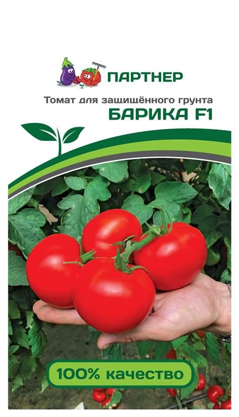 Как повысить урожайность помидор в теплице и открытом грунте