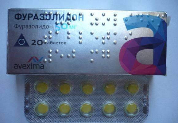 «фуразолидон» для цыплят: инструкция по применению, дозировка
