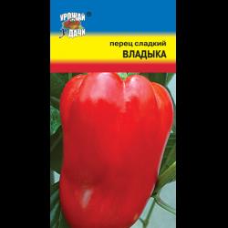 Перцы сибирской селекции: самые урожайные сорта, фото