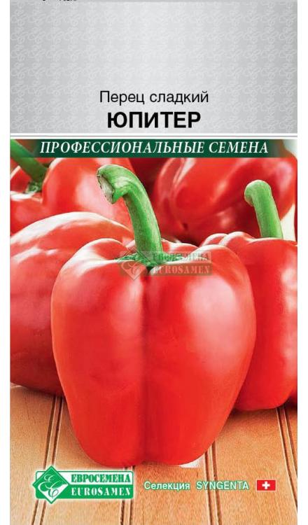 """Рейтинг. перцы- сорта и гибриды на форуме """"tomat-pomidor"""" по итогам 2013 год - страница 4 - рейтинги сортов! - форум"""