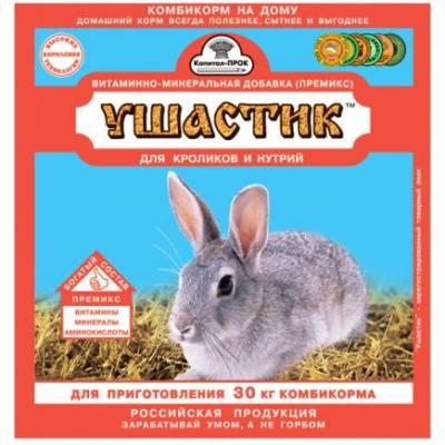 Рацион питания кроликов: правила составления наиболее сбалансированного