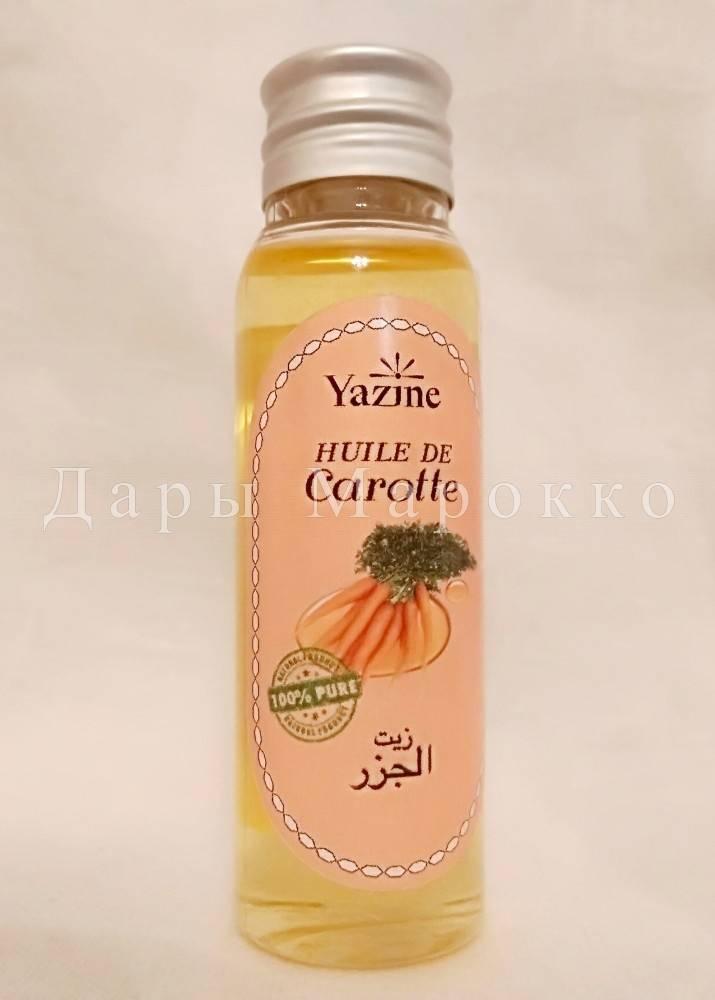 Морковное масло для загара - бета-каротин обладает...