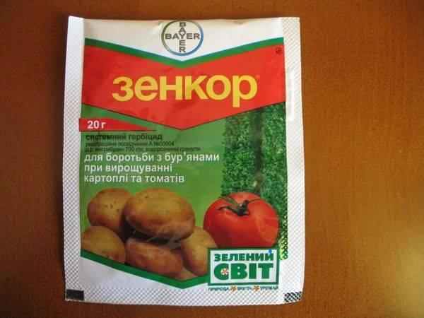 Как применять Зенкор от сорняков для картофеля
