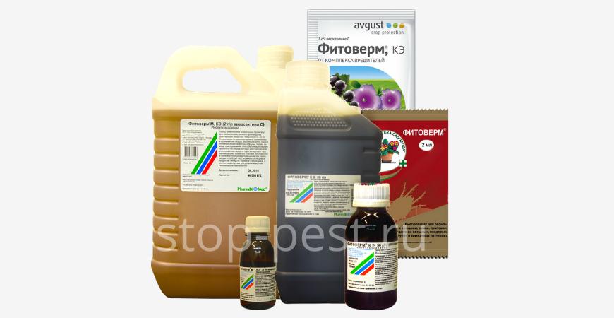 Биологический инсектицид фитоверм: инструкция по применению, отзывы, когда обрабатывать растения и как