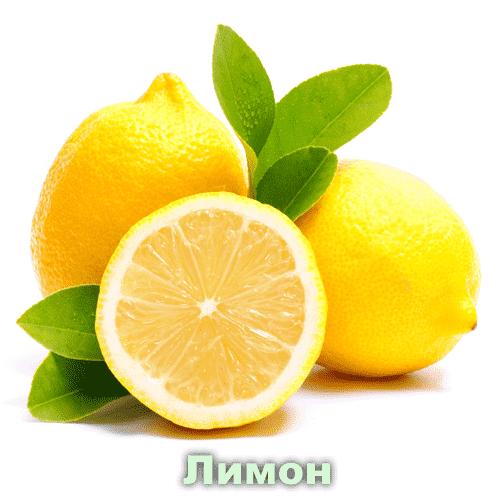 Лечение атеросклероза лимоном
