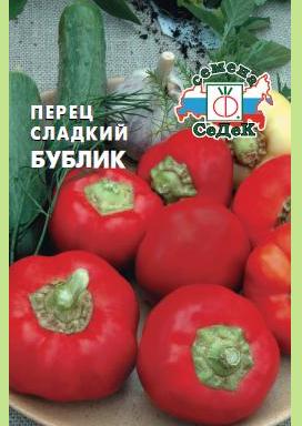 Перец гогошары: описание сорта, фото, отзывы, характеристика плодов, урожайность