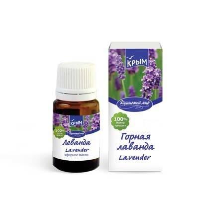 Эфирное масло грейпфрута – свойства и применение для лица, волос, для похудения