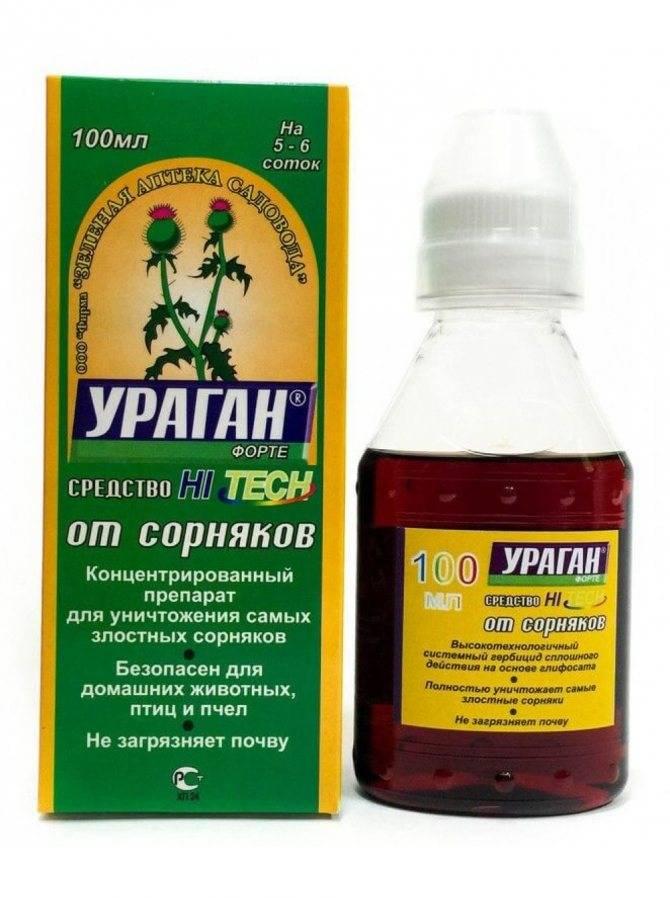 Особенности применения гербицида «Ураган»: отзывы садоводов