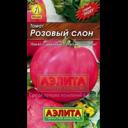 Удивительный томат розовый слон: мясистые плоды и отличный вкус
