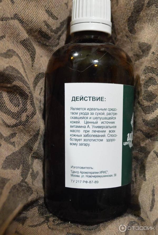 Масло моркови: в чем польза эфирного средства из семян, а также правила применения для получения загара и других целей русский фермер