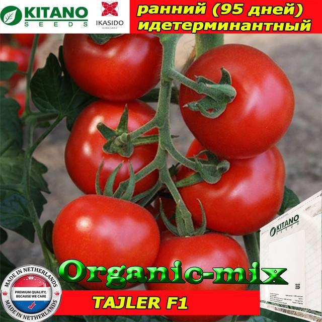 Томат ралли: характеристика и описание сорта, урожайность с фото