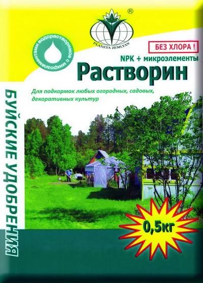 Универсальное удобрение «растворин» — состав, применение, способ приготовления и методы использования