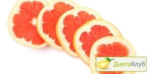 Почему грейпфрут сжигает жир