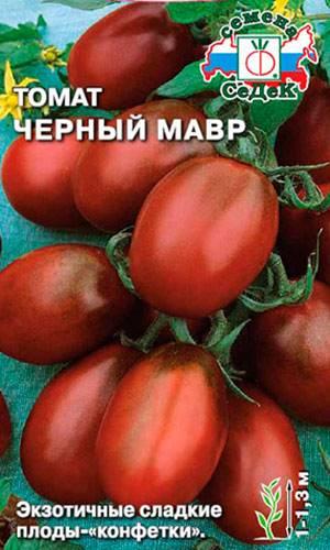 Помидоры «черный мавр»: характеристика, секреты успешного выращивания