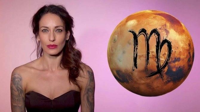 Луна в скорпионе у женщины ( что значит и как завоевать )