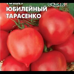 Сорт томата юбилейный тарасенко