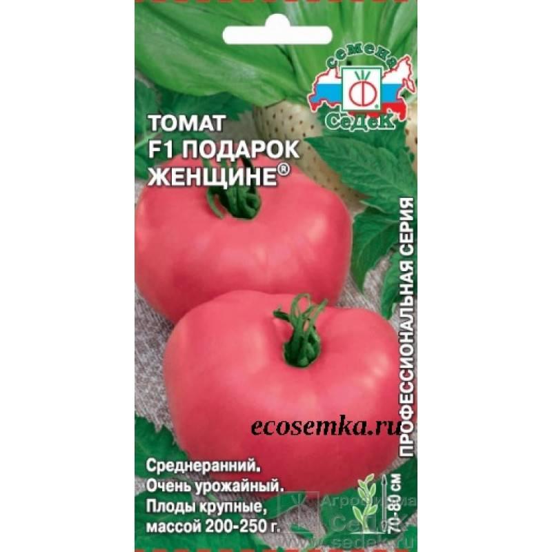 Гибрид томата «подарок женщине f1»: фото, отзывы, описание, характеристика, урожайность.