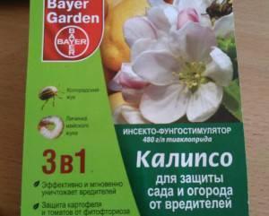 Калипсо – инсектицид: инструкция по применению для защиты яблони, винограда и других культур от вредителей