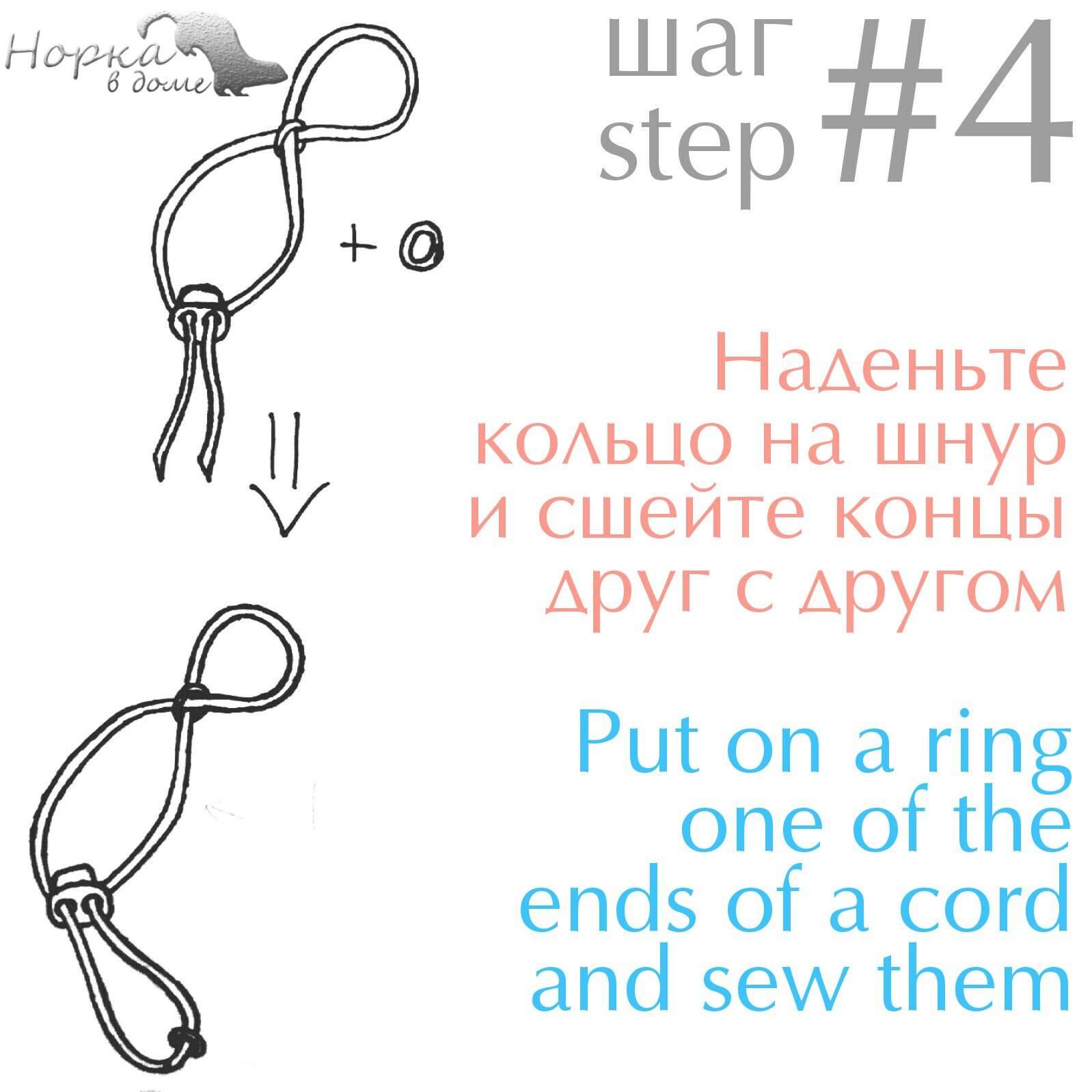 Шлейка (поводок) для хорька своими руками: как сделать