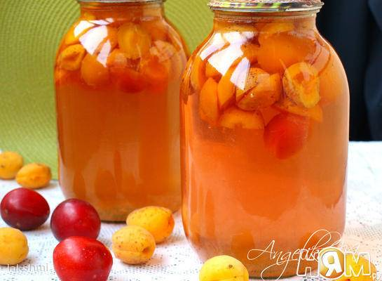 Компот из абрикосов и слив — на радость всей семье